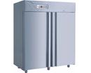 Çift Kapılı Depo Tipi Buzdolabı